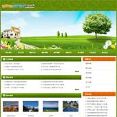 企业网站-风景A26