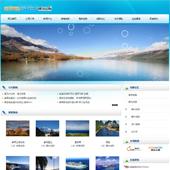 企业网站-风景A31