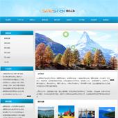 企业网站-风景A32