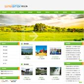 企业网站-风景A34