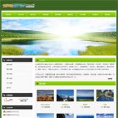 企业网站-风景A35