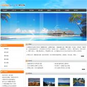 企业网站-风景A39