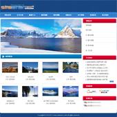 企业网站-风景A40