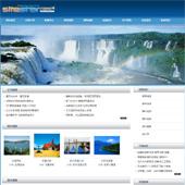 企业网站-风景A41