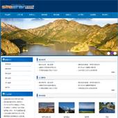 企业网站-风景A45