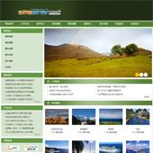 企业网站-风景A49