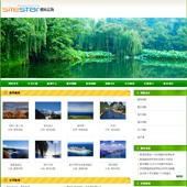 企业网站-风景A54