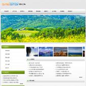 企业网站-风景A57