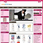 企业网站-服装A3