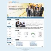 企业网站-公司注册A16