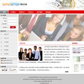 企业网站-公司注册A4