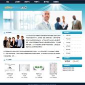 企业网站-公司注册A5