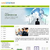 企业网站-公司注册A25