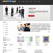 企业网站-公司注册A27