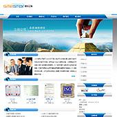 企业网站-公司注册A39