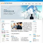 企业网站-公司注册A40