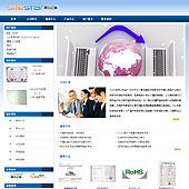 企业网站-公司注册A42