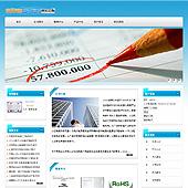 企业网站-公司注册A47