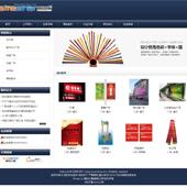 企业网站-广告A16