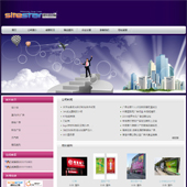 企业网站-广告A17