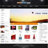 企业网站-广告A20