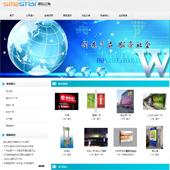 企业网站-广告A23
