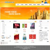 企业网站-广告A24