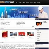 企业网站-广告A27