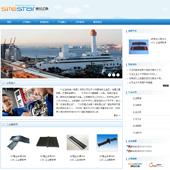 企业网站-工业制品A13