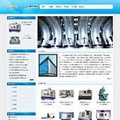 企业网站-工业制品A2