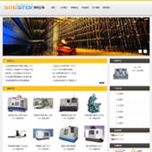 企业网站-工业制品A4