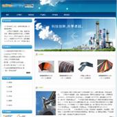 企业网站-工业制品A7
