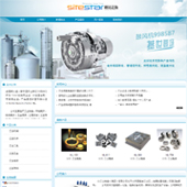 企业网站-工业制品A8