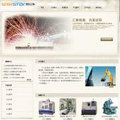 企业网站-工业制品A18