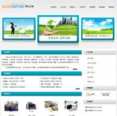 企业网站-环保A10