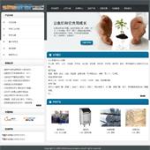 企业网站-环保A11