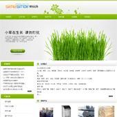 企业网站-环保A13