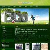 企业网站-环保A14