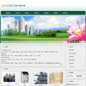 企业网站-环保A20