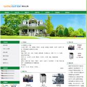企业网站-环保A23