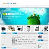 企业网站-环保A24