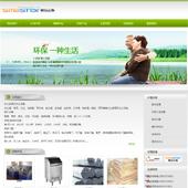 企业网站-环保A25