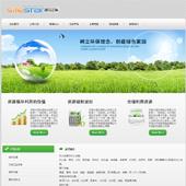企业网站-环保A7
