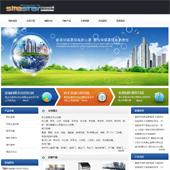 企业网站-环保A9