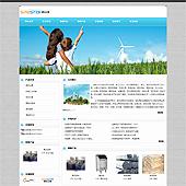 企业网站-环保A43