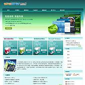 企业网站-IT科技A8