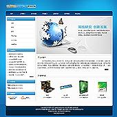 企业网站-IT科技A15