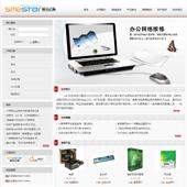 企业网站-IT科技A19
