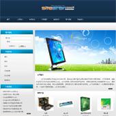 企业网站-IT科技A24