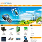 企业网站-IT科技A29